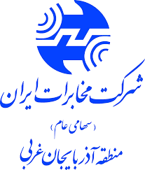 Telecommunication Company of Iran